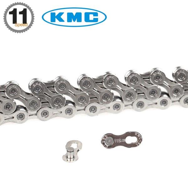 Catena KMC X11-EL silver 11 velocità