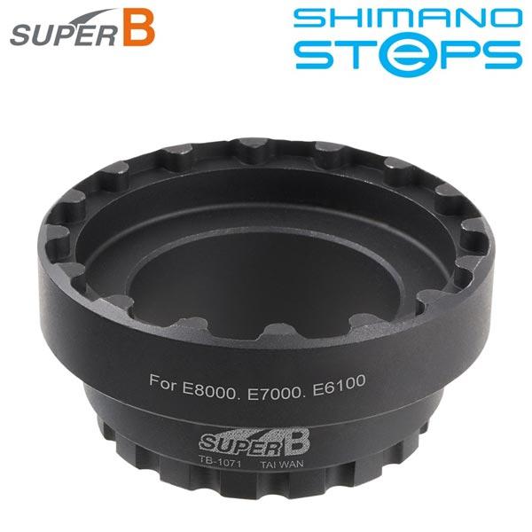 estrattore ghiera corona e-bike shimano steps