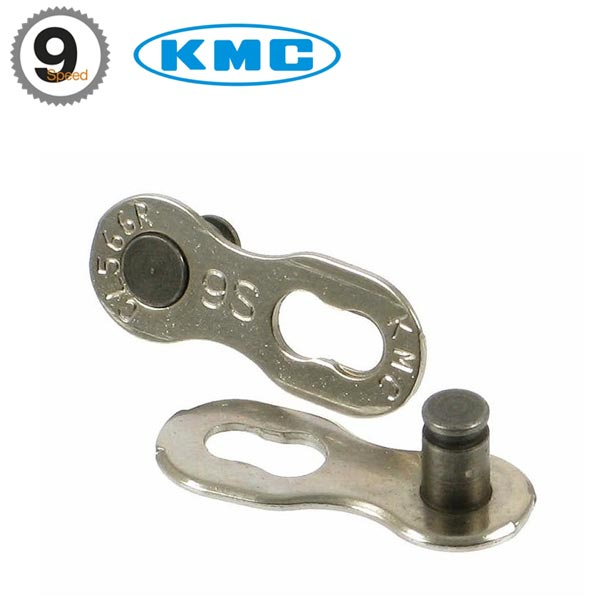 Kmc Missing Link 9 speed silver
