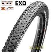 Maxxis Ardent Race 29x2,35 3c maxx speed exo Tubeless Ready