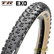 maxxis ardent 29x2.40 skinwall exo tubeless ready dual tb96793500