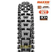 maxxis high roller ii 27.5x2.60 exo 3c tr tb00055100