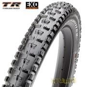 maxxis high roller ii plus 27.5x2.80 tubeless ready dual exo tb96910100