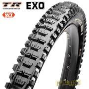 maxxis minion dhr ii 26x2.40 wt exo tubeless ready dual tb72910000