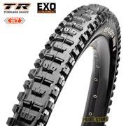 maxxis minion dhr ii 29x2.40 wt exo tubeless ready dual tb96797000