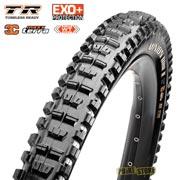 Maxxis Minion DHR II 29x2.40 wt 3c Maxx Terra EXO+ Tubeless Ready