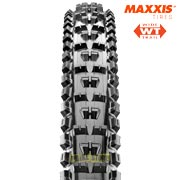 maxxis high roller ii wt 29x2.50 3c maxx terra exo tr tb96803000